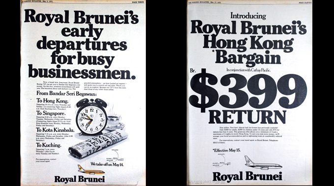 Royal Brunei Airlines vintage newspaper advertisements from 1975.